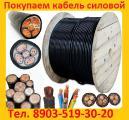 buy not a scrap, cable storage and new vbbshv ng, VVG ng, CBL, CBS l, aasw, aabl, ASB l, KVVG, kvbbshv, avbbshv, etc. AVVG cable with storage, ka