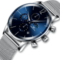 Male - the male shop - we have a watch that you love.