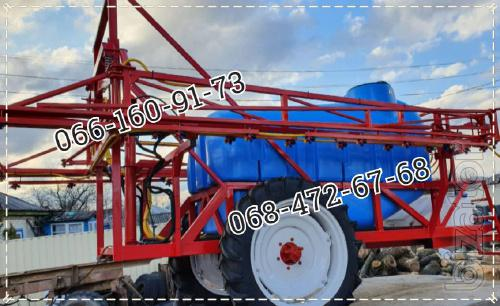 Offer quality! Hydraulic Trailed OP 2000l