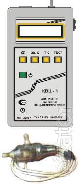 Produce conductivity meters portable CVAC 1
