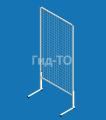 Stand mesh shopping (1950х900)