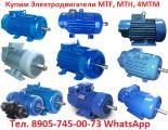 Buy electric Motors MTF, MTN, 4MTM, 4MTN, MTKF, MTKN, DMTF, storage and b / U