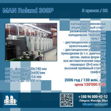 MAN Roland 308P (2006)