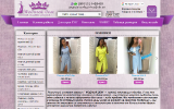 Women's clothing from direct supplier