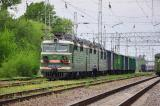 Purchase Locomotives VL 80C release year 1991 and beyond, with documents not written off