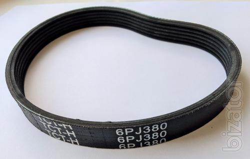 Strap FEM Forte-1400