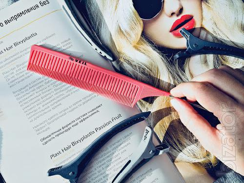 To buy a comb for highlighting VEIL