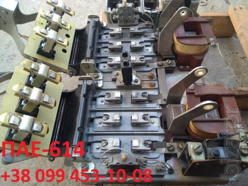 Пускатель реверсивный ПАЕ-614  160А 380В новый, не б/у. Складского хранения.