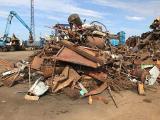 Reception of scrap metal Kiev