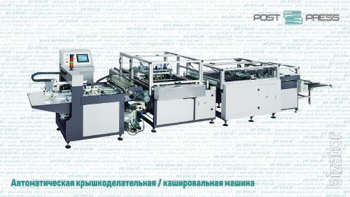 Automatic hard cover making/laminating machine (China)