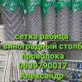Mesh netting ocynkowany black wire vine column