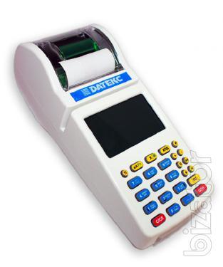 Cash register buy delivery