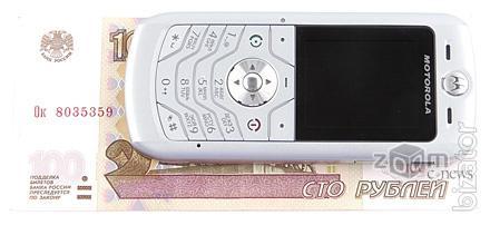 Продам почти новый Motorola L6 ему 3 месяца на гарантии в полном комплекте в идиальном состоянии!