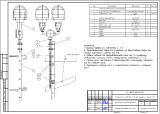 Комплексные системы для светового ограждения высотных объектов