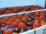 Фрукты и овощи из Испании.