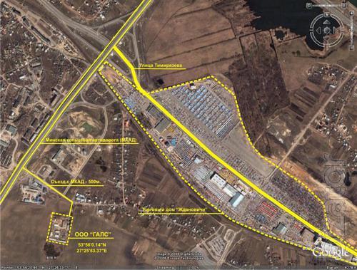 Продается действующее предприятие (без долгов) с участком земли 1,6 Га в городе Минске (Беларусь)