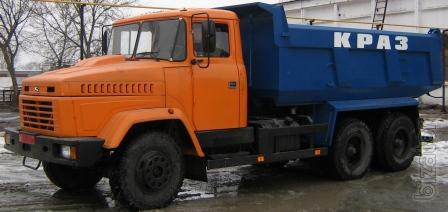 Продам КрАЗ 256, 6510, 65055, 65101, 250, 260