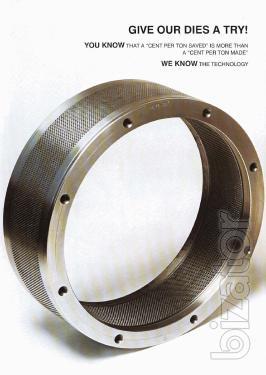 Производство топливных пеллет, древесных гранул, пеллетс