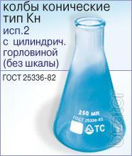 Химическое сырье