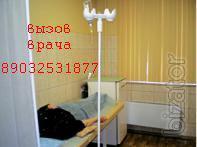 Кодирование от алкоголизма: продажа, цена в Томске.