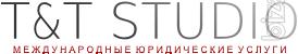International legal services