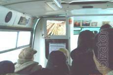 Реклама Мониторы Транспорт Видео