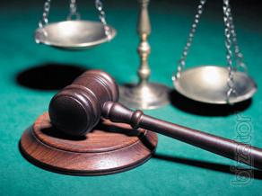 Адвокатская фирма