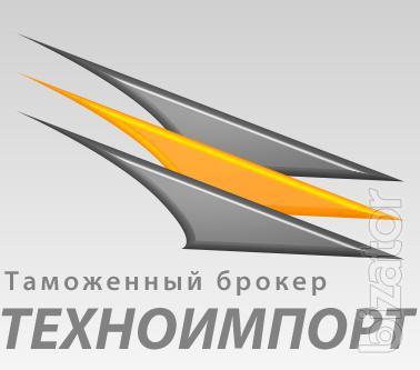 Таможенный брокер - Таможенное оформление в Запорожье