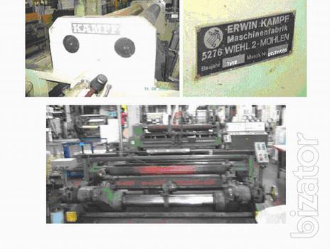 Бобинорезательная машина Kampf U5FGL