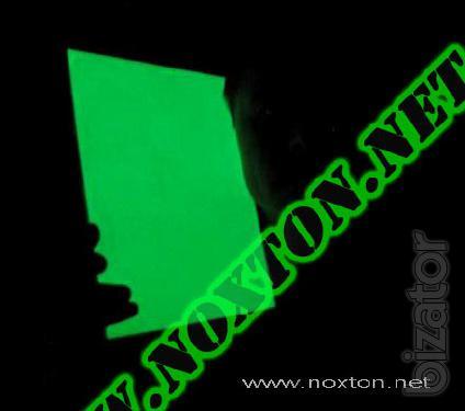 Самосветящаяся краска Нокстон – люминесцентная.