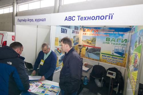 Автомобильные весы Киев