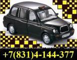 Такси Нижний Новгород