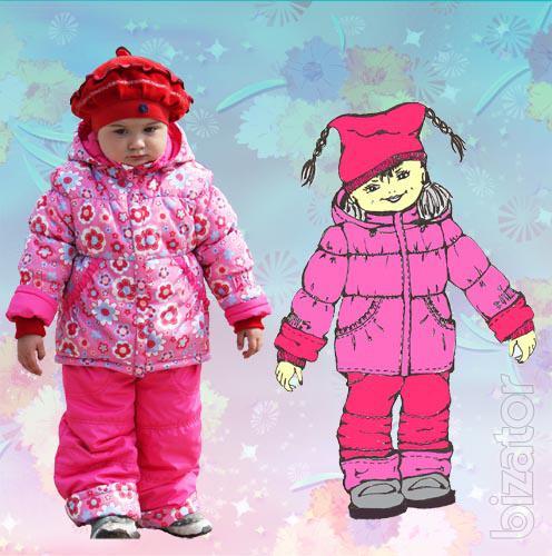 Детские Куртки Оптом От Производителя