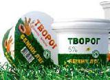 Новый продукт от Тульского молочного комбината!