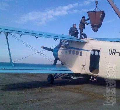Внесение аммиачной селитры и другие авиахимработы самолетами Ан-2