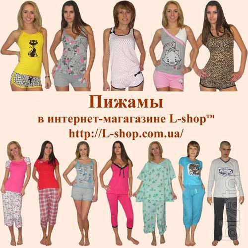 Одежда Для Сна Оптом