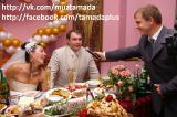 Тамада и музыка - залог отличного, весёлого праздника! Киев. Свадьба, юбилей.