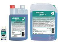 Аниозим ДД1 –  дезинфицирующее средство для быстрой дезинфекции