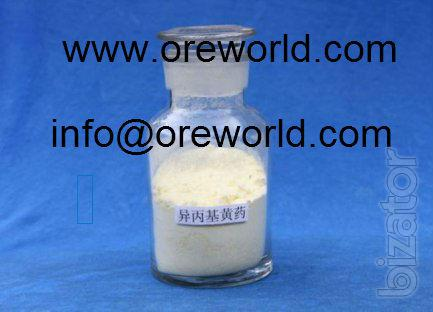 Sodium Isopropyl Xanthate,SIPX,PIPX for ore benefication