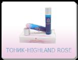 "Тоник "" Highland Rose"" -  интимное отбеливание!(30mlx2бут).Tibemed."