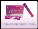 Увлажняющий вагинальный гель Highland Rose.(5 гр.х5 шт).Tibemed.