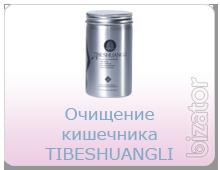 Очищение организма «Tibeshuangli» - трава красоты! (120 капс.)Tibemed