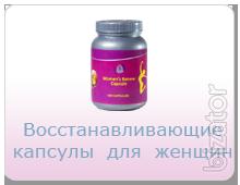 Восстанавливающие капсулы для женщин Women's Renew Capsule.(120 капс.)Tibemed