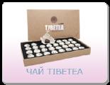 Высокогорный чёрный чай TIBETEA X.O.(30 шт.по 5гр) Tibemed