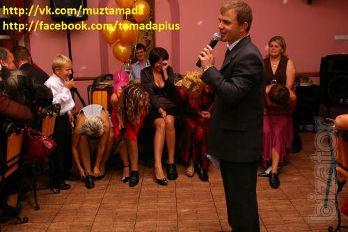 Тамада и музыка организуют свадьбу, день рождения, корпоратив! Киев.