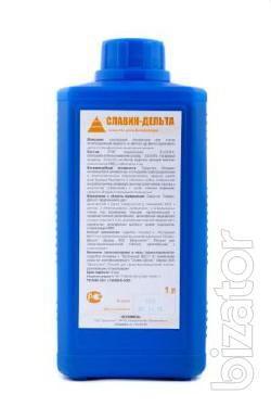 Славин-Дельта - дезинфекция инструментов, поверхностей, ПСО, стерилизация