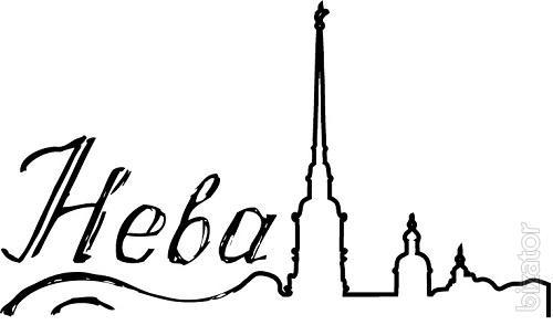 """Service center LLC""""Neva"""" supplies, office equipment and supplies, maintaining office equipment"""