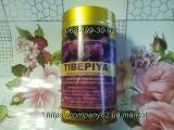"""Стабилизация кровяного давления """"Tibepiya"""".100 капс.Tibemed."""