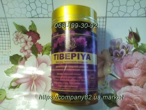 """Stabilization of blood pressure """"Tibepiya"""".100 caps.Tibemed."""