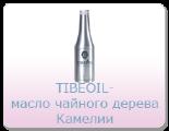 "Масло чайного дерева Камелии "" Tibeoil"" 375ml.Tibemed."
